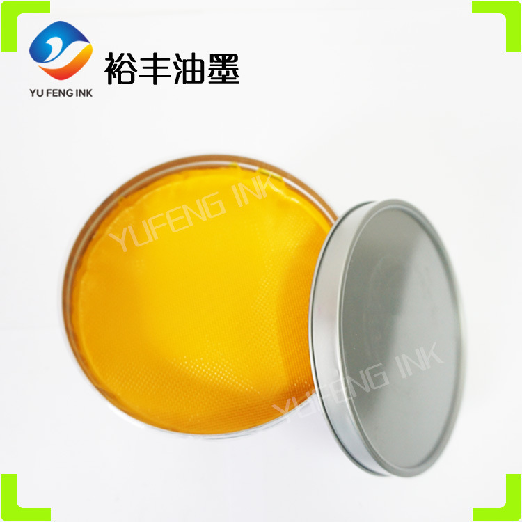 Supply Dongguan high concentration of paper offset printing offset 806 fluorescent ink fluorescent ink lemon yellow fluorescent(China (Mainland))