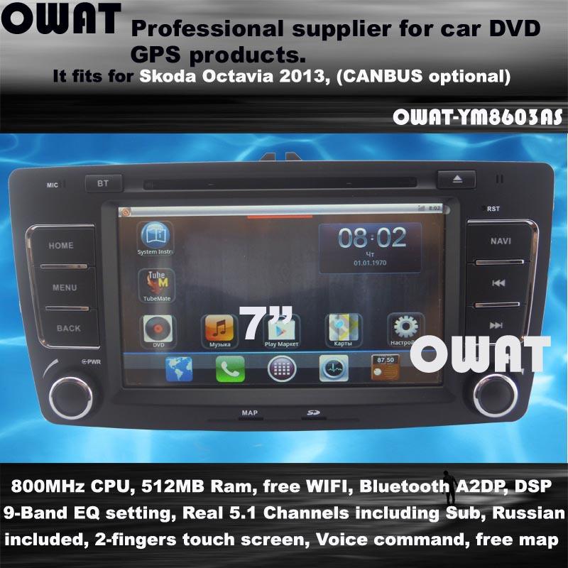 Voice command! DSP! CANBUS! Skoda Octavia 2013 DVD! Pure android free WIFI free shipping Skoda Octavia 2013 GPS(China (Mainland))