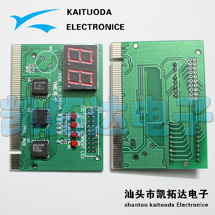 Two motherboard diagnostic card motherboard test card PCI / ISA POST card socket(China (Mainland))