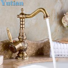 Vendita calda, trasporto libero ottone antico rubinetto del bacino, bagno rubinetto, miscelatore del bacino, colpetto del bacino torneira YT-5073(China (Mainland))