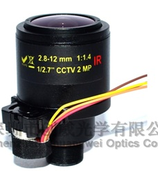 Auto Iris 2MP 2.8-12mm M12 Varifocal CCTV lens with Japan motor for HD Security IP Camera, manual focus&zoom, M14 optional(China (Mainland))