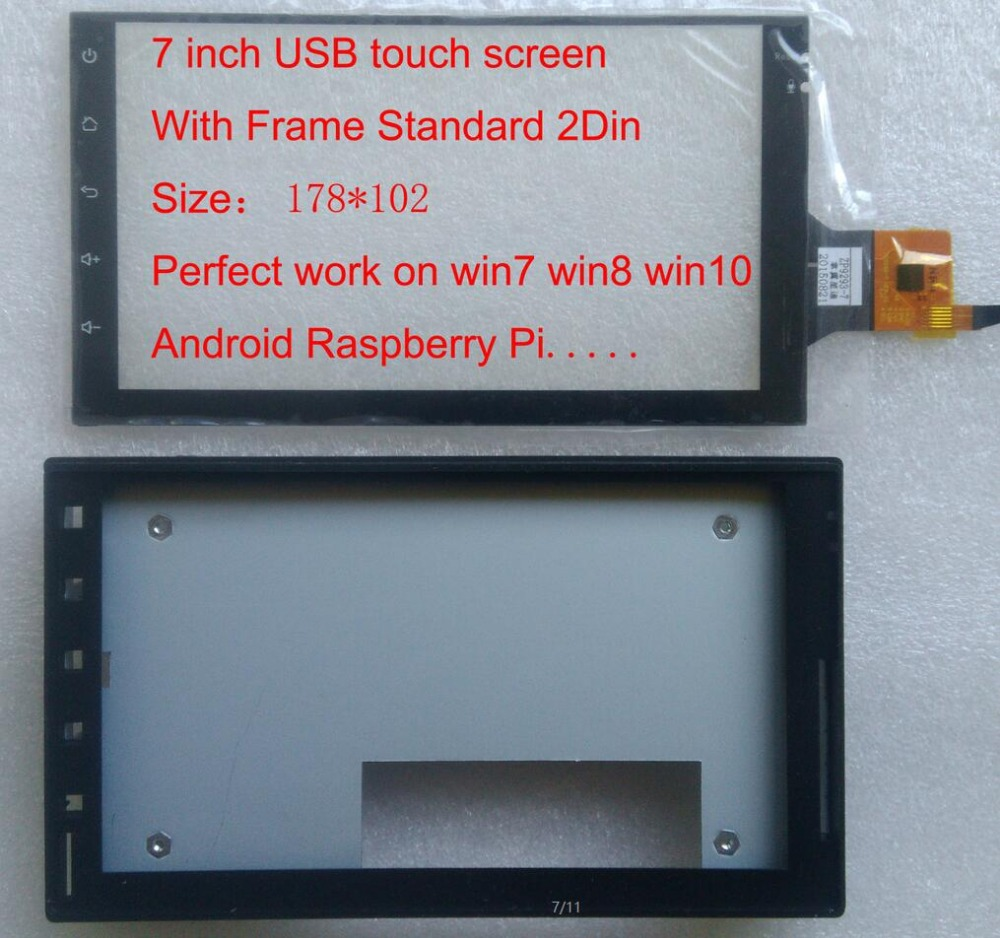 7 inch USB capacitive touchscreen Frame FOR CARPC win7 win8 win10 Android liunux Raspberry Pi 5 finger touch screen - China carpc base store