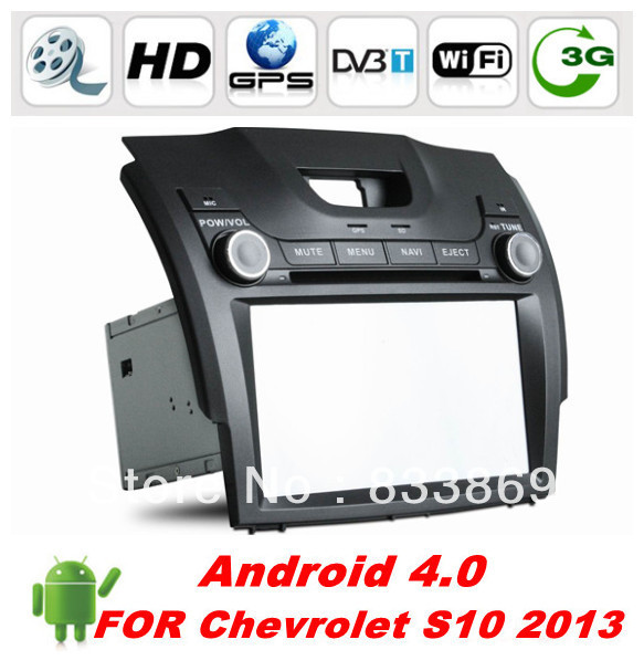 """HD 8 """"2 Din Android 4.0 Car PC for CHEVROLET S10/ trail blazer 2013 with GPS navi BT IPOD CPU:Cortex A10 1.0GHZ,Memory:1GB DDR3(China (Mainland))"""