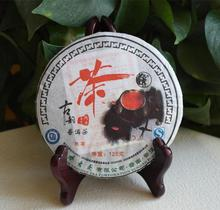 Shu Puer, 4 Years , 125g, Yunnan, China, Puerh Tea,