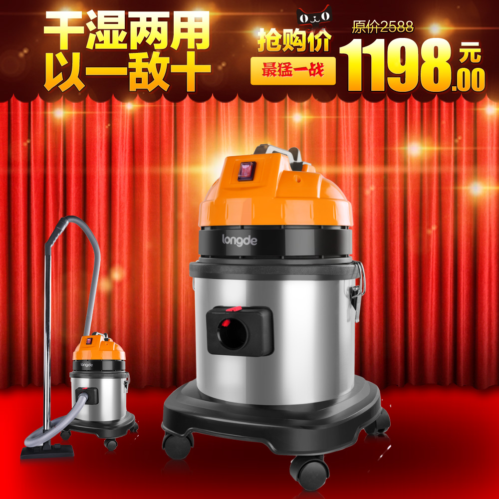 Ceratopsian vacuum cleaner wet and dry commercial bucket nk-105(China (Mainland))