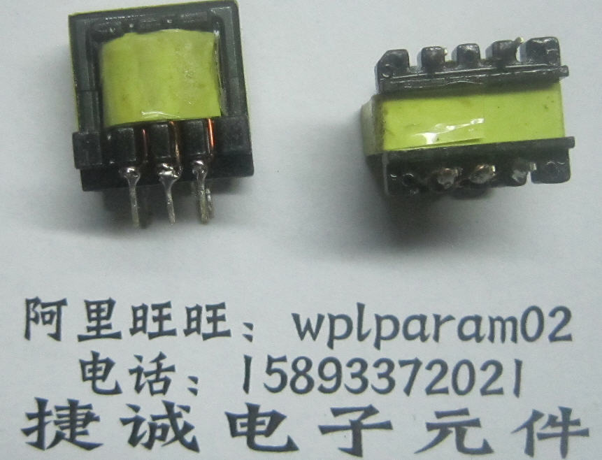 Joyoung cooker ACT30BHT high-frequency switching power supply transformer transformer unit price of 2 yuan more than three(China (Mainland))