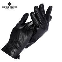 Красивый мужской перчатки, натуральная Кожа, кожа мужские перчатки, мужские черные перчатки, Спандекс, Кожаные перчатки мужчин, бесплатная доставка(China (Mainland))