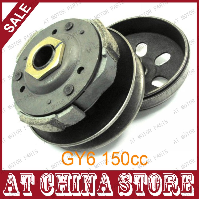 GY6 125cc 150cc Gas Scooter Complete Rear Clutch assembly for TAOTAO SUNL ZNEN 152QMI 157QMJ Engine Moped(China (Mainland))