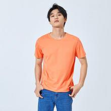 SEMIR zomer Korte mouw t-shirt mannen 2019 eenvoudige ronde hals stretch solid nieuwe top kleding trend tshirt man streetwear xs-2xl(China)