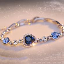 Romantic Beautiful Ocean Heart Crystal Silver Fashion Bangle Bracelets Korean Jewelry Women's Gift Wholesale(China (Mainland))