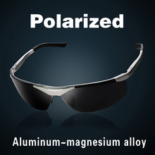Aluminum magnesium alloy polarized sunglasses driver mirror sunglasses male fishing mirror 6806