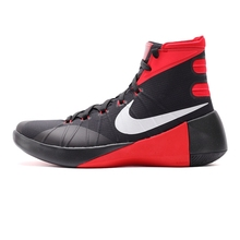 Original NIKE men's Basketball shoes 749562-006 sneakers free shipping