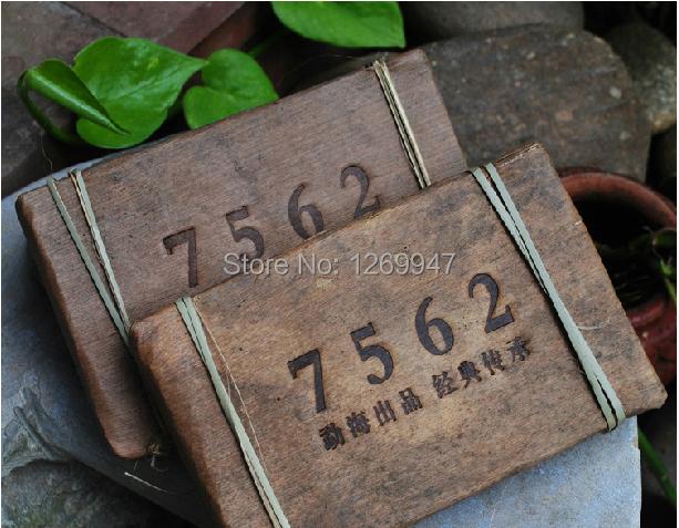 Old Pu er Pu'erh tea Chinese 2008 year yunnan Puer tea 7562 brick tea 250g(China (Mainland))