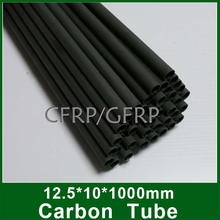 12.5x10x1000mm Carbon Tube, High Stronger. 12.5 mm Carbon Tube suitable for multi-axis model, equipment, robotics, 3D printer