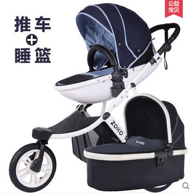 Free shipping egg shape unique design baby stroller baby car folding two-way shock absorbers stroller tricycle pram(China (Mainland))