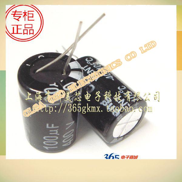 New motherboard aluminium electrolytic capacitors 100 uf / 400 v 18 x36mm into 18 3.5 * 36 mm(China (Mainland))