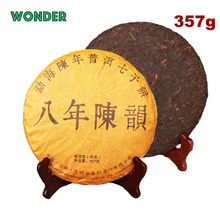 Chinese Yunnan Qizi Puerh Tea Black Tea Old Tea Shu Ripe Made in 2006 357g puer