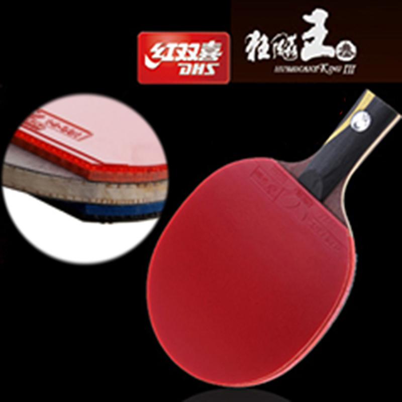 Timoboll 9 8 High Quality Sport Table Tennis Racket