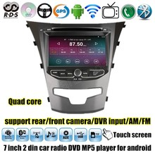 2 DIN Car DVD GPS Player Radio Stereo MP4 MP5 Video Audio 7 inch for Android 4.4.2 For Ssangyong Korando steering wheel control(China (Mainland))