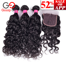 Brazilian Natural Wave With Closure Wet And Wavy Virgin Brazilian Hair With Closure Cheap Human Hair Bundles With Lace Closures(China (Mainland))