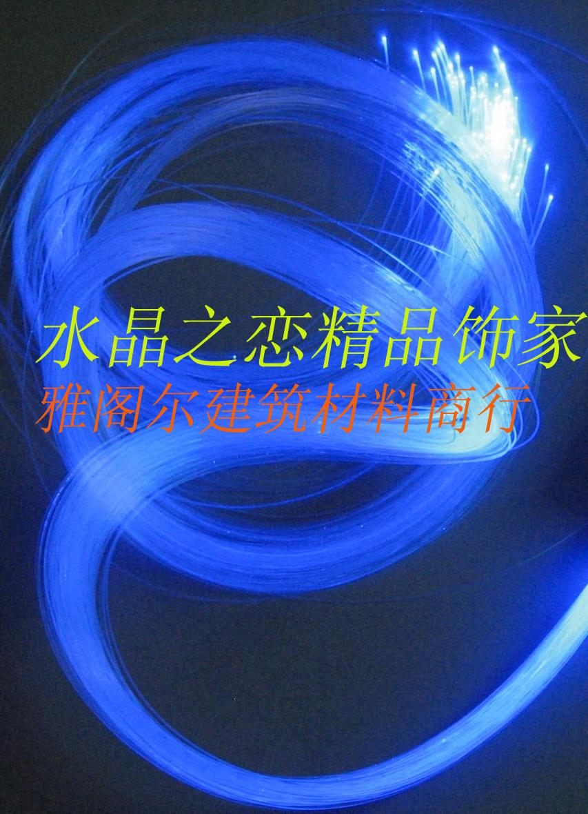 10M0.5mm plastic optical fiber pmma wire fiber optic cable fiber optic lighting RGB LED light(China (Mainland))