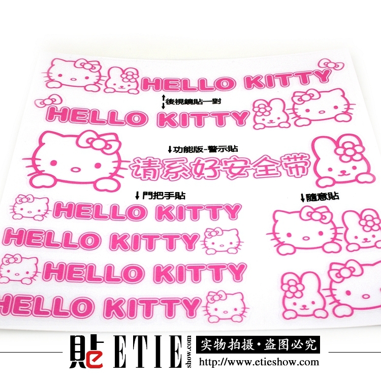 ETIE 15*15cm Hello Kitty Car Sticker Motorcycle Car Accessories New Whole Body Funny Car Logos Pvc Sticker Film Vinyl Designs(China (Mainland))