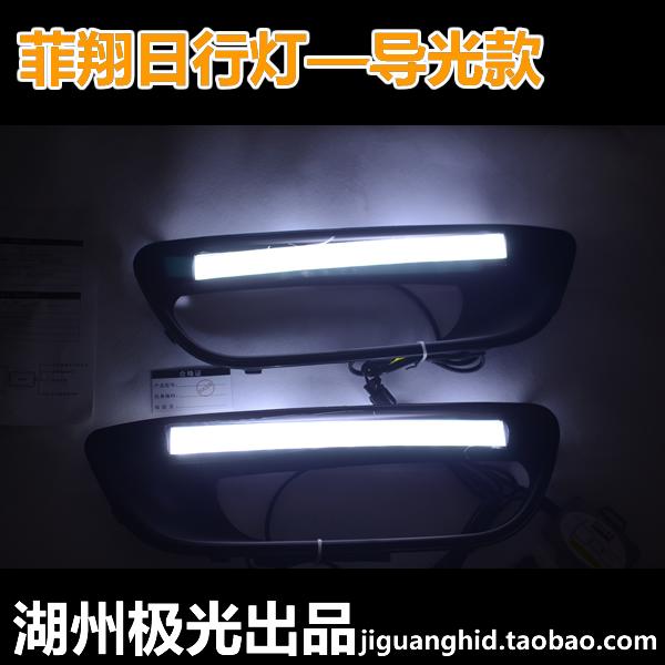 Fiat daytime running lights 4s , fog lamp replacement , light lamp(China (Mainland))