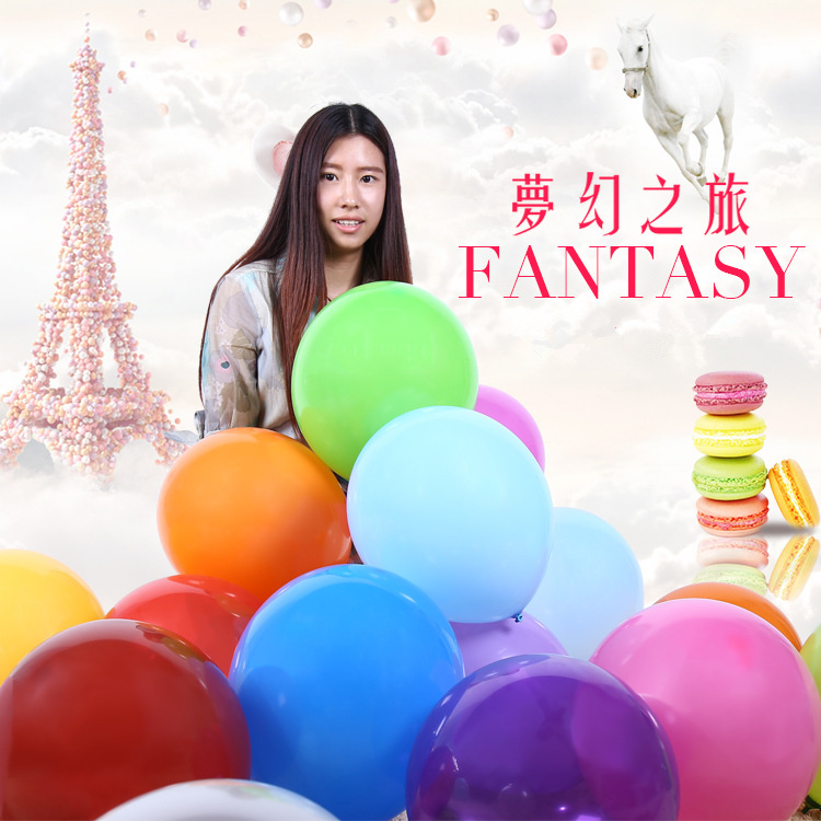 (50 pieces/lot) 10 inch 2016 Newest Wedding Birthday Balloons Night Celebrations Fun Holiday Festive Decorations Latex PY156(China (Mainland))