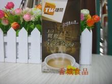 Mandarin duck coffee milk tea small bag Instant 3in1 duck coffee tea 14g 12