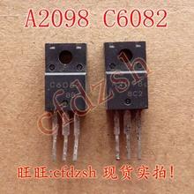 A2098 C6082 printer