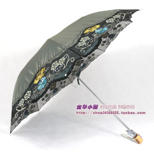 Sun city anti-uv cream silk umbrella sun protection umbrella cool umbrella