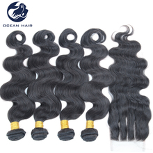 Peruvian Virgin Hair 5 pcs lot Body Wave 3 Part Lace Closure With Virgin Hair Extension Unprocessed Human Hair Weaves Body Wave