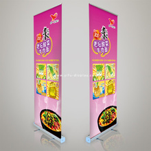 Free Shipping Aluminium Roll Up Display Stand Roll Up Banner Retractable Banner Stand Poster Stand Display YBL002(China (Mainland))