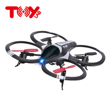 Flip 3D Quadrocopter Suspended UFO RC UAV 2.4G 4-Channel Remote Control Helicopter