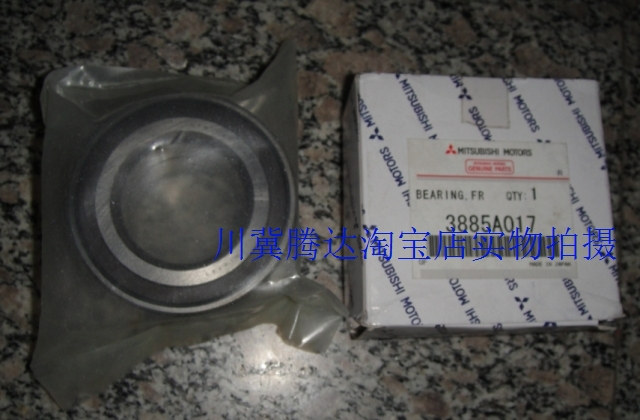 Mitsubishi Outlander EX Jin Hyun Jin sector EVO front wheel bearing front wheel hub bearing Mitsubishi Genuine Parts(China (Mainland))