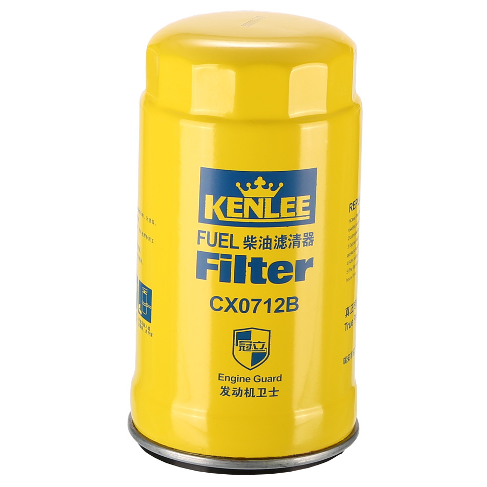 diesel filter CX0709A(China (Mainland))