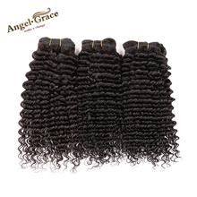 Buy 8a Mongolian Deep Wave Virgin Hair Weaving 3Bundles Human Hair Weave Mongolian Virgin Hair Extensions Kinky Curly Hair 12-28inch for $104.59 in AliExpress store