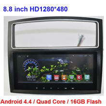 8.8 inch HD1280*480 Android 4.4  Quad Core  2 Din CAR DVD GPS Player For mitsubishi Pajero 2015 2016 WIFI 3G  steering wheel
