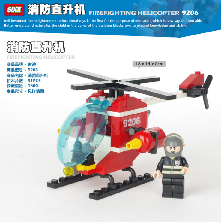 City Construction Military Police Fire Helicopter Car SWOT Transformation Building Blocks Bricks For Children legoelieds Toys(China (Mainland))