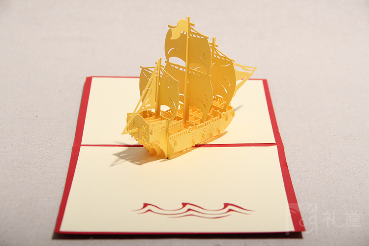 Family christmas greetings 2014 3d pirate ship corsair for 3d xmas cards to make