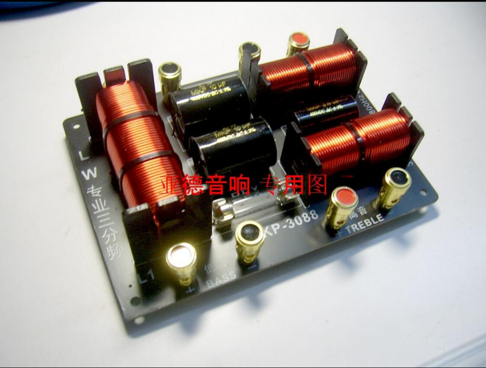 MKP-3088 oxygen free copper audio frequency divider high power series(China (Mainland))