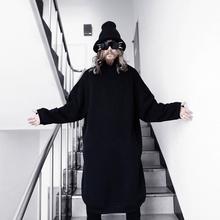 New 2015 men's dark lazy sexy long paragraph sweatshirt South Korea Metrosexual hoodies(China (Mainland))
