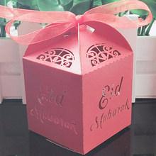 10 stücke Glücklich Eid Mubarak Candy Box Ramadan Dekorationen DIY Papier Geschenk Boxen Favor Box Islamischen Muslimischen al-Fitr eid Partei Liefert(China)