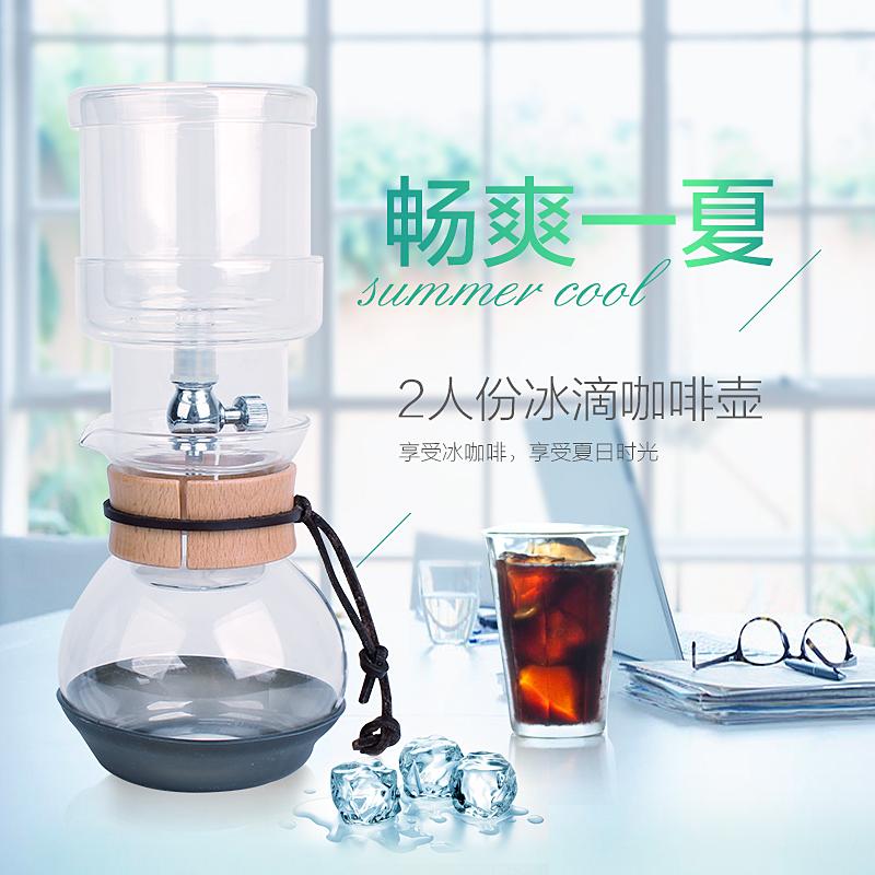 Гаджет  1Pc Cold Water Drip Coffee Maker Pot Tool 120ML None Бытовая техника