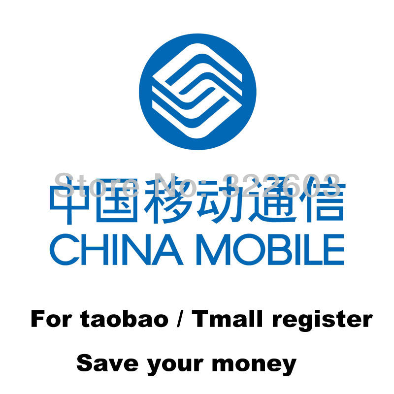 Hot selling China Mobile SIM card for Taobao Tmall register help to collect and send your goods taobao buying agent service