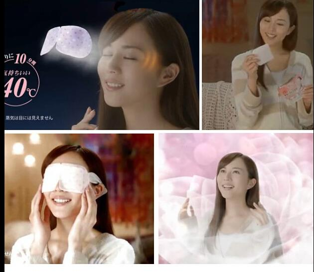 Nova vapor máscara Eye perfume quente a versão hidratante Spa olho fadiga ocular olhos máscara de dormir Eye patch mais quente 5 PCS