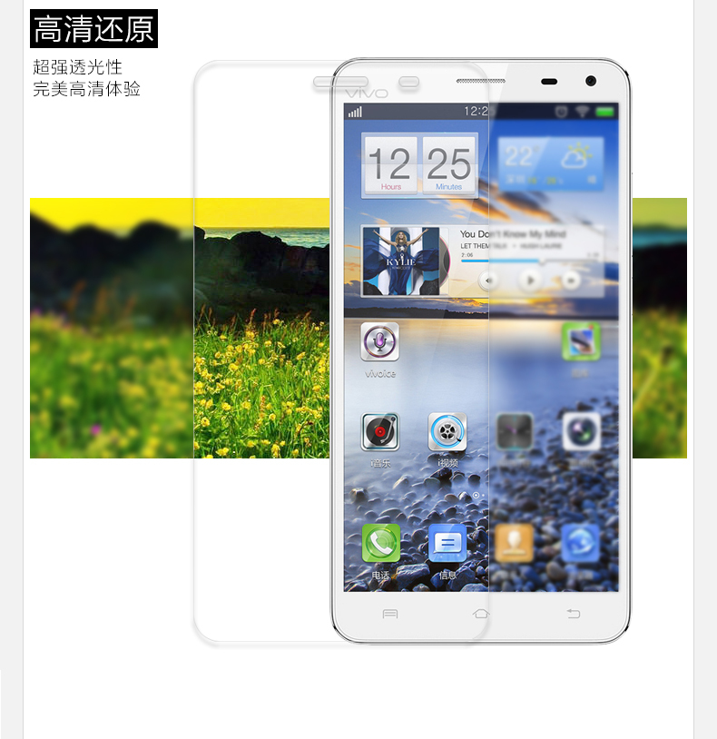 0.2MM Premium Tempered Glass Screen Protector BBK VIVO X5 Max Protective Film Retail Packaging 2015 New - robin chan's store