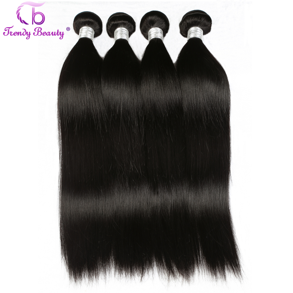 Brazilian Straight Remy Hair 100% Human Hair Weave Bundle One piece Only Straight 8-26 inch Double weft Hair Trendy Beauty