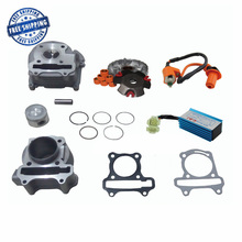 GY6 80cc Engine Parts Big bore Cylinder Kit Cylinder Head Comp Racing CDI Performance Ignition Coil Variator Kit