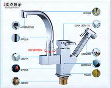 robinet hot cold Faucet rustic kitchen faucets kitchen faucet torneira da cozinha DCF 42
